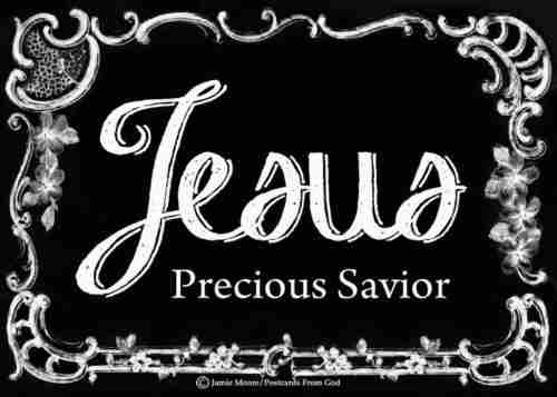 O Saviour precious Saviour Whom yet